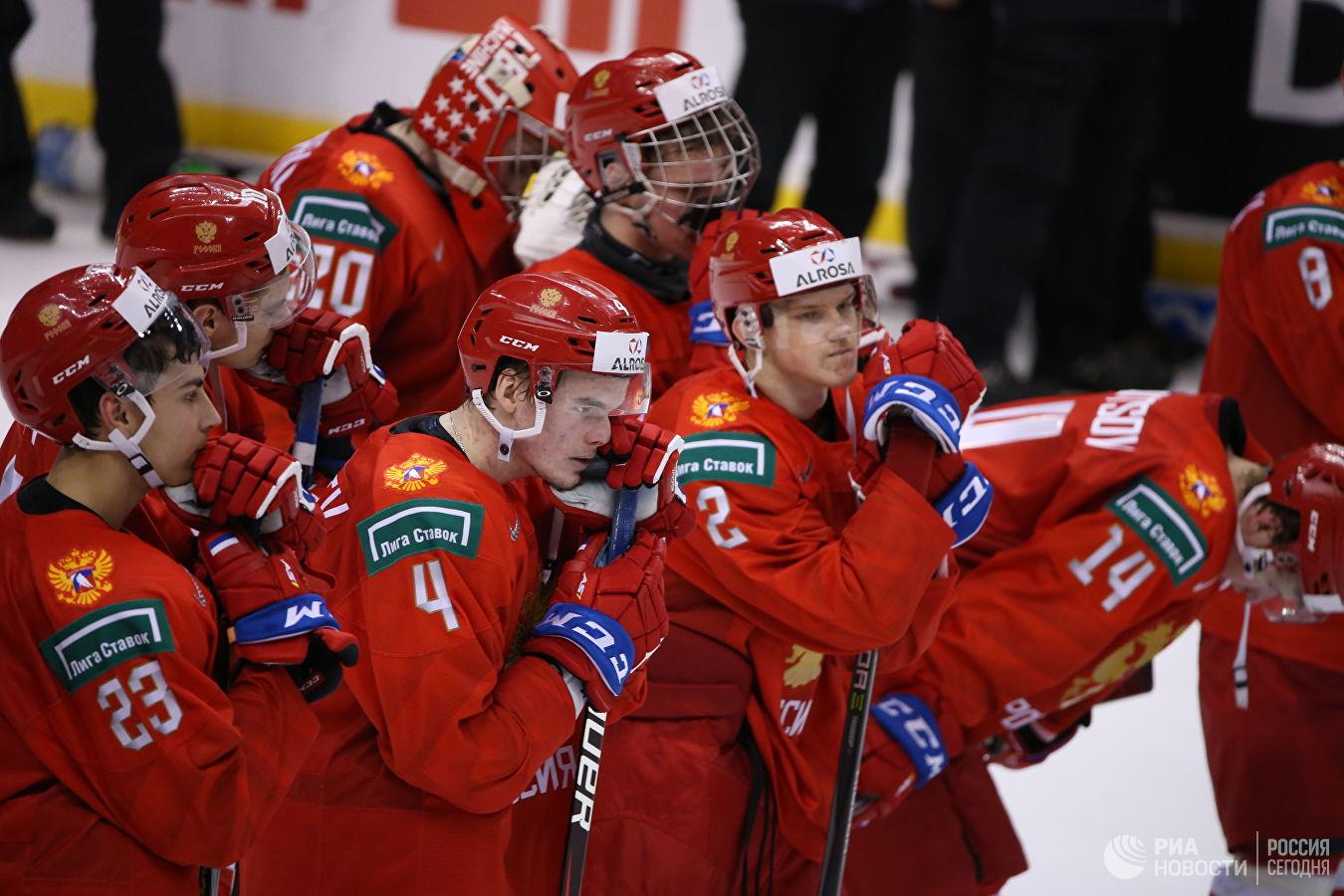 Молодежная сборная России по хоккею проиграла американской команде в полуфинале чемпионата мира