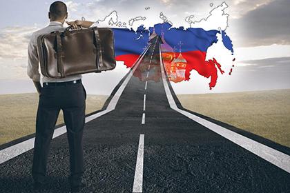 Миграционная ситуация в России на сегодня 1 Ноября 2019 года