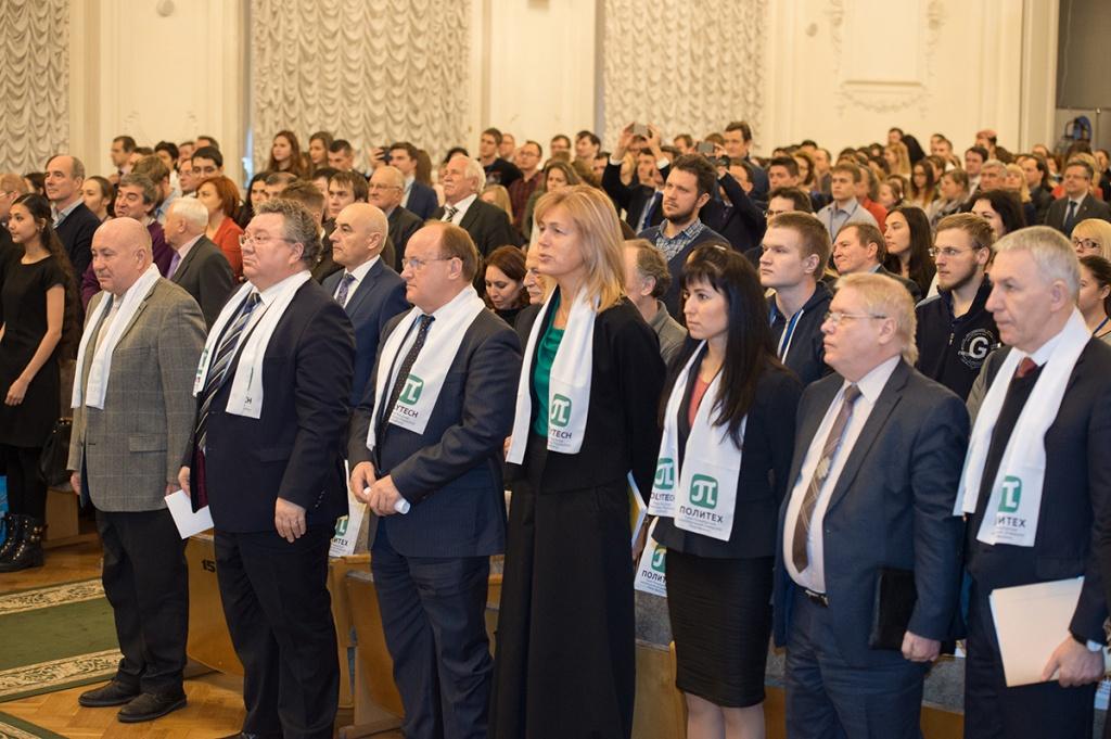 Санкт-Петербургский политехнический университет  (СПбПУ)