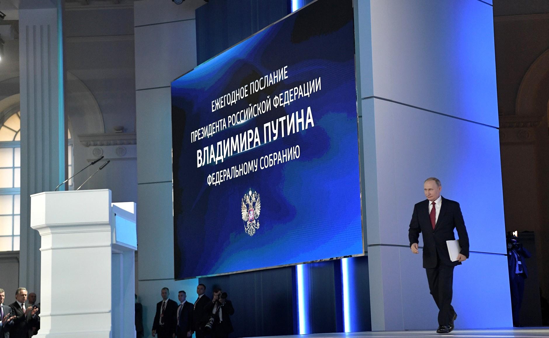 Ежегодное послание Владимира Путина 2020