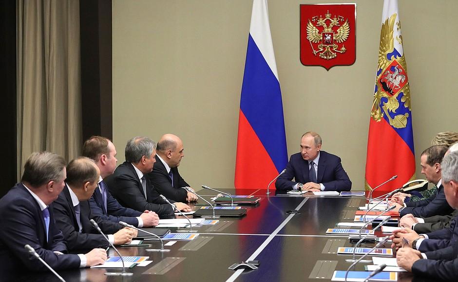 Оперативное совещание Совета Безопасности
