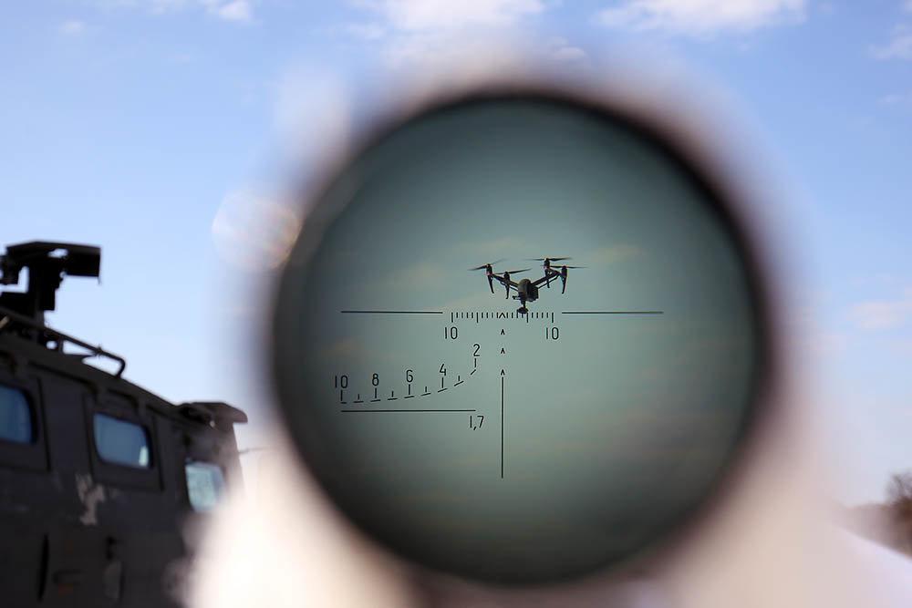 РЛС для обнаружения малоразмерных дронов
